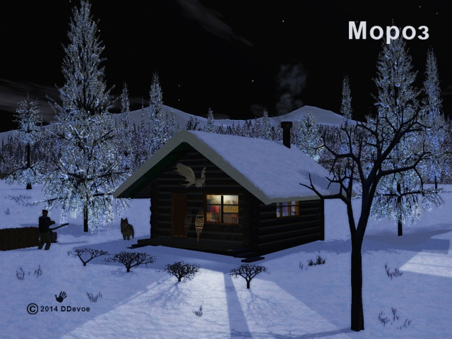 frost siberian night
